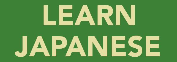 Gurgaon Academy of Japanese Language:Read Write Speak Japanese in Gurgaon