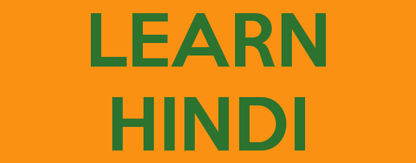 Hindi Learning Classes Hindi Institute Hindi Coaching Institute in Guragon