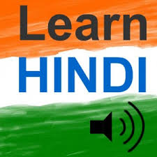 Hindi Learning Classes in Gurgaon New Delhi India
