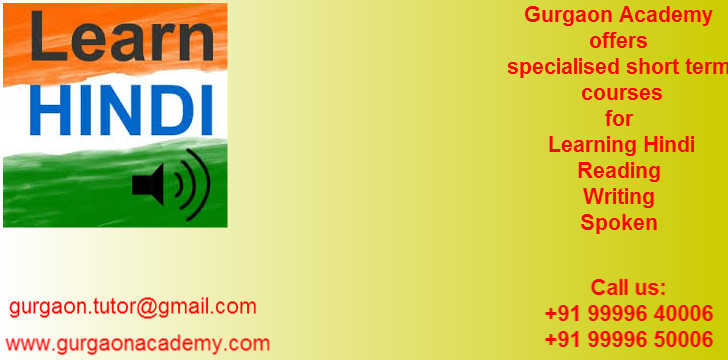 Learn Hindi  Language from Native Speaker:Gurgaon
