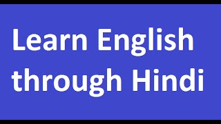 English Course for housewife and students(99996 50006):Gurgaon Academy Institute Coaching Centre for Learning ENGLISH